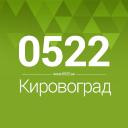 Кировоград 0522.ua