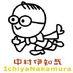ichiyanakamura