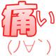 痛いニュース(ノ∀`) - 速報feed Social Profile