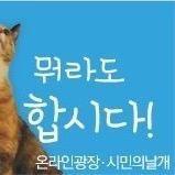 Knam M | Social Profile