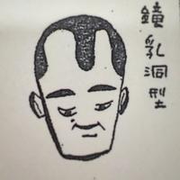 aisasaki | Social Profile
