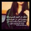 مها الحربي (@00995511) Twitter