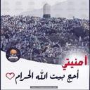 Ibrahim Elsayed (@020114745869) Twitter