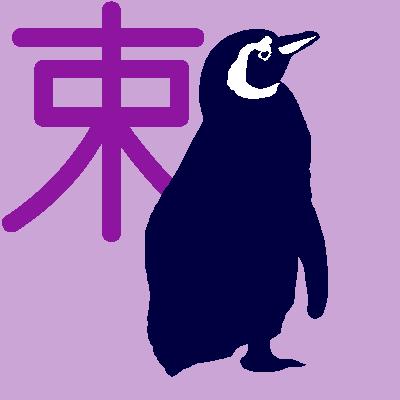 束@鶏肉 Social Profile