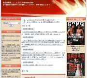 NHBnews PRO Social Profile
