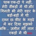 md irfan funny life (@00114d8d0209488) Twitter