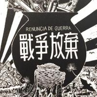 床屋のじゃじゃ | Social Profile