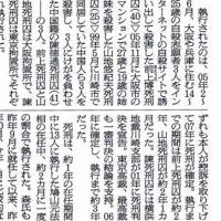 @sikei_syu_bot2