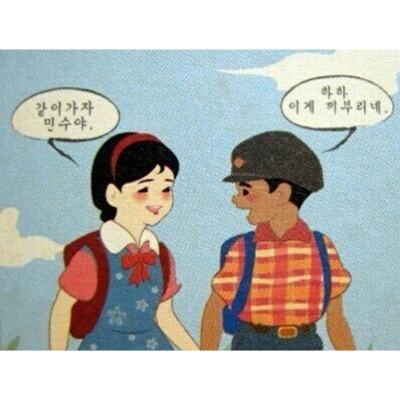 aka 까막새 | Social Profile