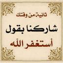 ﻻ إله إﻻ الله (@01021883622aysm) Twitter