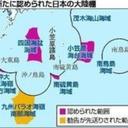 核シェルター無き日本