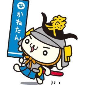 yuki Social Profile