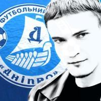 Роман Волошин | Social Profile