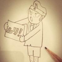 浦野靖人 衆議院議員 | Social Profile