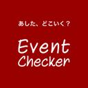 イベントチェッカー製作委員会