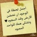محمودالجمل (@01117543276) Twitter