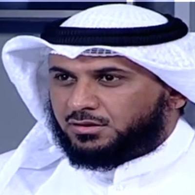خالد خليفه العازمي | Social Profile