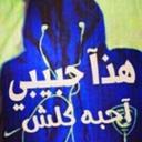 فيصل (@Ryom_80) Twitter