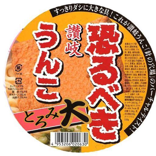 担担麺とろみ付き Social Profile