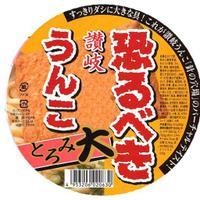 担担麺とろみ付き | Social Profile