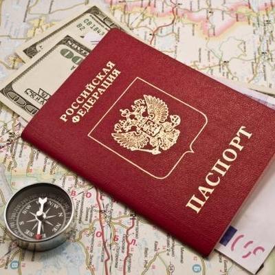 Как сделать загранпаспорт через интернет во владикавказе