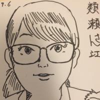 ドーナツ探偵・類瀬(旧姓) | Social Profile