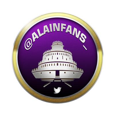 AlAin Club News | Social Profile