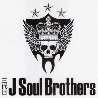 J Soul Brothersの画像 p1_3