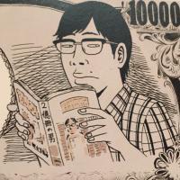 でぃお ぶらんどー | Social Profile