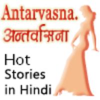 @antarvasna_guru