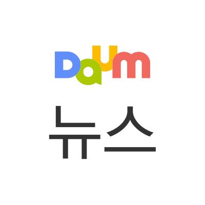 다음뉴스 Social Profile
