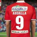 Abdullah Ahmed (@01285436693a) Twitter