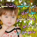 ALI ALI (@01145162925Ali) Twitter