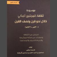 @Makkahpedia