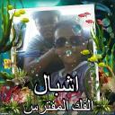 علي محمد علي (@01276979569ali) Twitter
