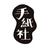 博物館 美術館 デート アーツ千代田3331手紙社7