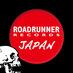 ROADRUNNER JAPAN (@RR_Japan)