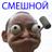 @umor_i_smeh