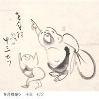 ぽんきん | Social Profile