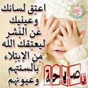 محمدالصالح (@00llav) Twitter