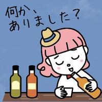 よぎーA | Social Profile