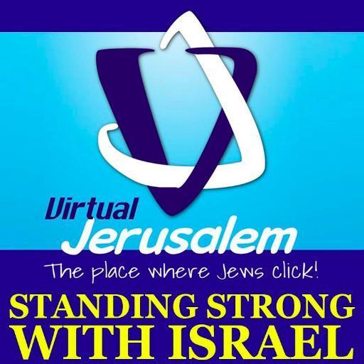 Virtual Jerusalem Social Profile