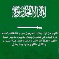 @Barjeet_AlTurki