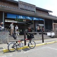 makoto kaihou | Social Profile