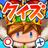 quiz_kingdom