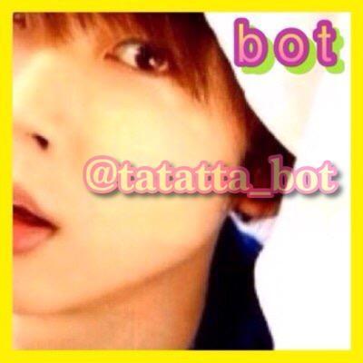 増田貴久 @たたった bot   Social Profile