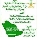 ناصر ال حماد (@012345678a6285) Twitter