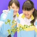 H.Yuka*. (@0127Aae) Twitter
