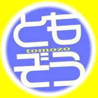 tomozorama | Social Profile