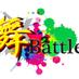 @mai_battle